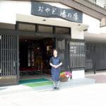 ようこそ、湯西川温泉へ ~ 湯西川女将の会 vol.3~
