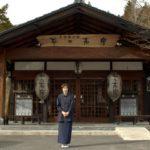 ようこそ、湯西川温泉へ ~ 湯西川女将の会 vol.2 ~