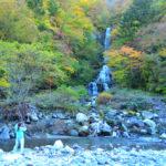【10月~11月】歴史とともに蛇王(じゃおう)の滝を巡るツアー