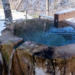 【川俣温泉】名物!天然木の丸太風呂 こまゆみの里