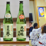 【June 12~13 and June 22~23】Tour to fully enjoy sake, food and Irori fireplace in Nikko【Held for the first time】